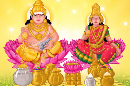lakshmi kubera pooja procedure at home