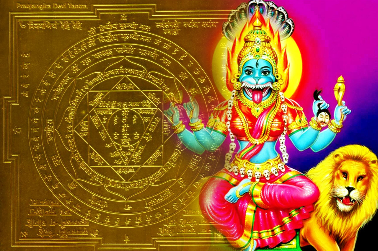 pratyangira devi homam procedure & benefits